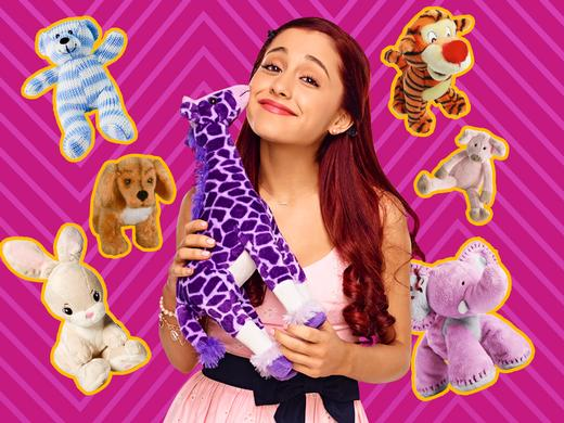 Ariana Grande The Collector 1